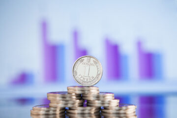 ОВГЗ-аукцион: Минфин резко сократил размещение облигаций