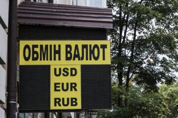 Сколько будет стоить доллар на межбанке и в обменниках в ближайшие дни: прогноз