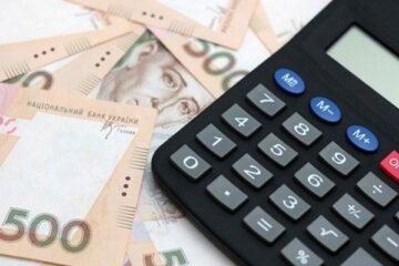 Середня зарплата в Україні та країнах світу