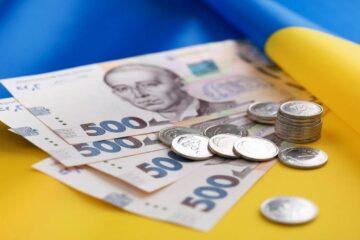 Мінімальна зарплата в Україні в 2021 році