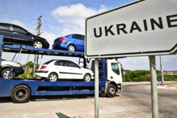 Розмитнення авто в Україні 2021: скільки коштує і як розмитнити машини з США і Європи