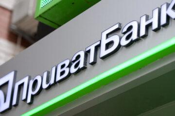 Користувачі Privat24 за три місяці купили ОВДП на 400 млн гривень
