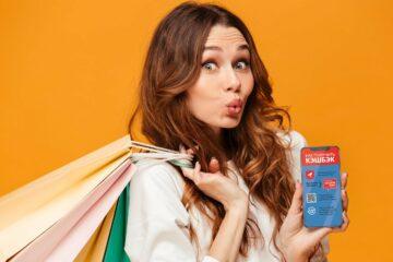 ТОП-10 банківських карт з кешбеком, які повинні бути у кожного