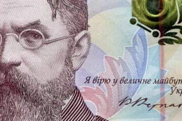 Теперь только вперед: какой путь прошла банковская система за 30 лет независимости Украины