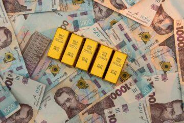 От оплаты счета в ресторане до золотых слитков: какие дополнительные услуги предлагают украинские банки