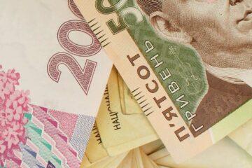 Украинцы отнесли в банки 622,9 млрд грн: НБУ опубликовал свежий «депозитный» рейтинг
