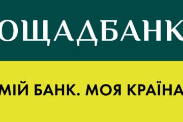 Партнерские программы для ММСБ: «Ощадбанк» выдал бизнес-клиентам более 1 млрд грн