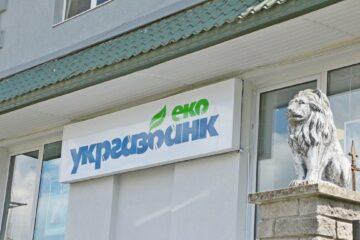 Агентство Fitch подтвердило рейтинги «Укргазбанка»