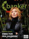 Banker #6